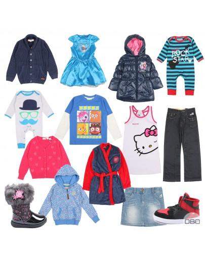 Multibranded A/W Kids Mix